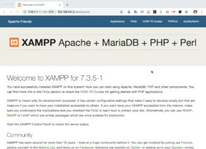 XAMPPの仮想マシンにアクセスしたページ